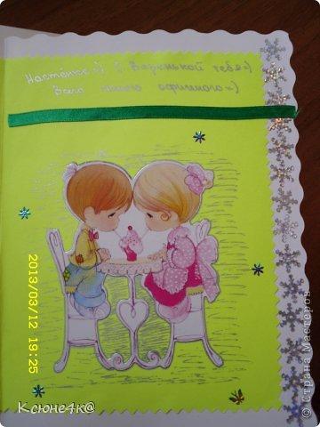 Вот такой на мой взгляд оригинальный подарок я сделала своей подруге на День рождение. Я очень долго думала ........что-же подарить??? и придумала! Вам интересно что я придумала? фото 14