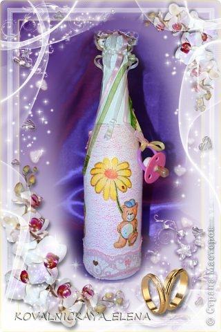 Вот такой набор делала брату на свадьбу. Т. к. молодожёны ждали девочку, то и детскую бутылку делала розового цвета. Это и определило цвет всего комплекта. фото 4