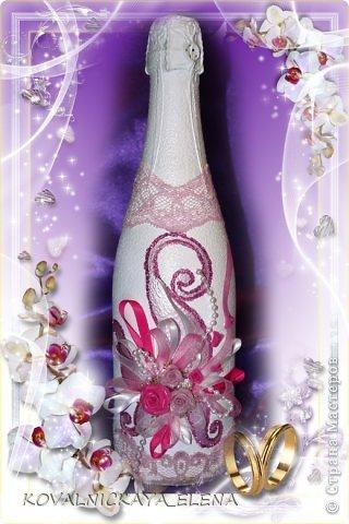 Вот такой набор делала брату на свадьбу. Т. к. молодожёны ждали девочку, то и детскую бутылку делала розового цвета. Это и определило цвет всего комплекта. фото 2