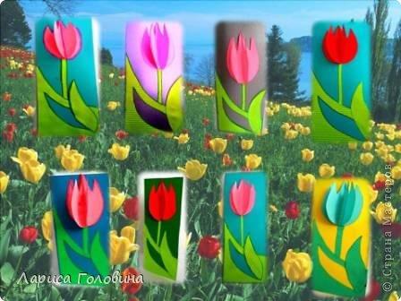 На уроке с четвероклассниками делали открытки с тюльпанами.  фото 1