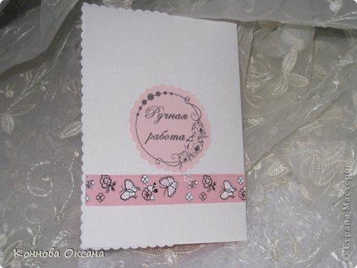 открытка для дочери фото 5