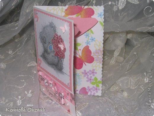 открытка для дочери фото 3