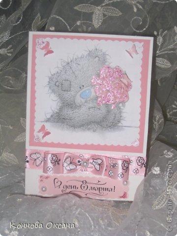 открытка для дочери фото 1