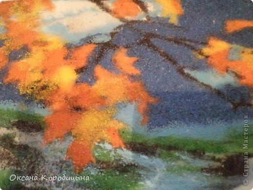 Водопад (песок цветной) фото 3