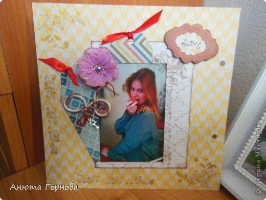 Страничка о себе любимой - открывает 2011 год в альбоме =)  Фотография как-то не очень четко вышла... Фотографировала впервые утром! =) фото 1