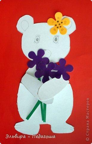 Поздравительные Мишки фото 4