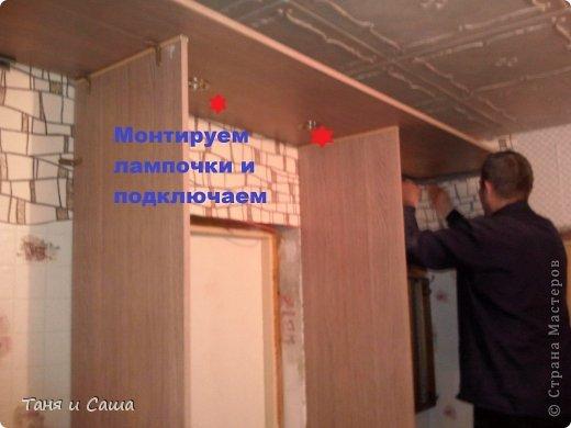 Готовый шкаф и мастер по этому шкафу (мой муж - Сергей) Имея в коридоре пять дверей, я стала задумываться как бы сделать там шкафчик, который бы не мешал никому и в тоже время спрятал всю верхнюю одежду, обувь и всякую мелочь.  фото 11
