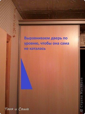 Готовый шкаф и мастер по этому шкафу (мой муж - Сергей) Имея в коридоре пять дверей, я стала задумываться как бы сделать там шкафчик, который бы не мешал никому и в тоже время спрятал всю верхнюю одежду, обувь и всякую мелочь.  фото 15