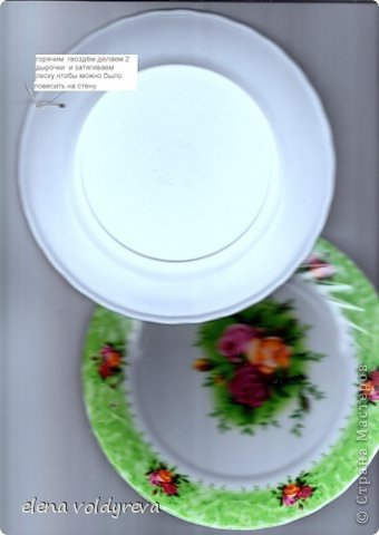 """для этого декупажа нам нужны:  высушенная яичная скорлупа.(предварительно удалённая плёночка внутренняя)...  тарелка пластмассовая  краска белая акриловая (водоэмульсионка)  клей ПВА  салфетка трёхслойная  лак глянцевый(я использовала """"яхтный лак"""",который продаётся в стройматериалах)  мокрая тряпка для вытирания рук от клея...  и ТЕРПЕНИЕ!!!   начинаем:  если будем тарелку вешать на стену,то в пассатижах зажимаем гвоздь,греем его до красноты над конфоркой и делаем 2 дырочки,в которые я заправила леску...  тарелку обильно смазываем клеем и прикладываем скорлупки,прижимая крепко пальцем - она ломается,как мозаика - сушим...  красим белой акриловой краской (водоэмульсионкой)...сушим,если надо,ещё раз красим  берём трёхслойную салфетку.снимаем верхний слой и аккуратненько клеим её на сухую краску клей ПВА + вода в пропорции 1:1  сушим  покрываем лаком  сушим  готово!можно украшать стену! фото 6"""