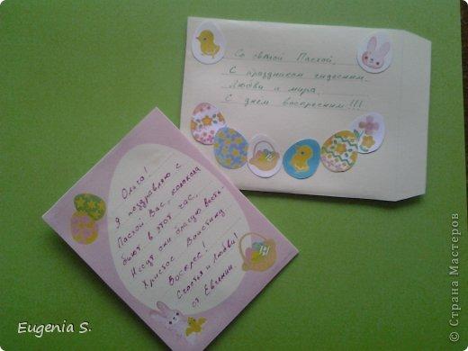 Такую открытку я сделала в подарок, никогда не делала открыток и ни как не могла придумать что и как сделать. фото 3