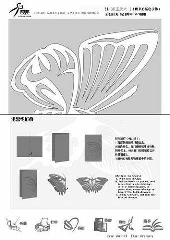Декор предметов Вырезание Бабочки+схема Бумага фото 6