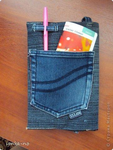 Я тоже попробывала шить и мне так понравилось!А еще больше надоело,что джинсы которыми не пользуемся перекладываем с полки на полку потому что выбросить рука не поднимается.И так не судите строго-это мой дебют. фото 20