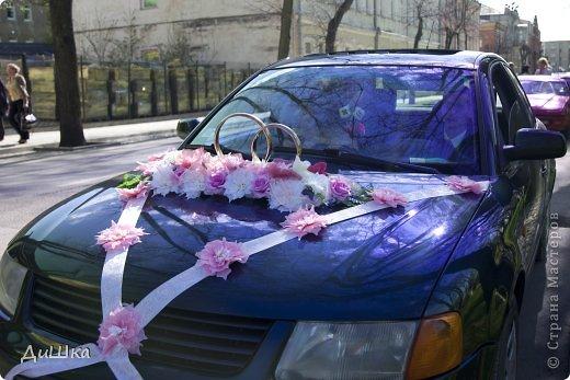 Скоро годовщина нашей свадьбе..2 года...вот почему то захотелось сейчас выложить украшение на машину, которое делала сама, для нас... фото 1