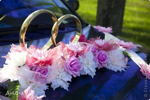 Скоро годовщина нашей свадьбе..2 года...вот почему то захотелось сейчас выложить украшение на машину, которое делала сама, для нас... фото 2