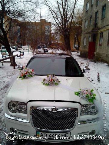 Свадебное авто! фото 1