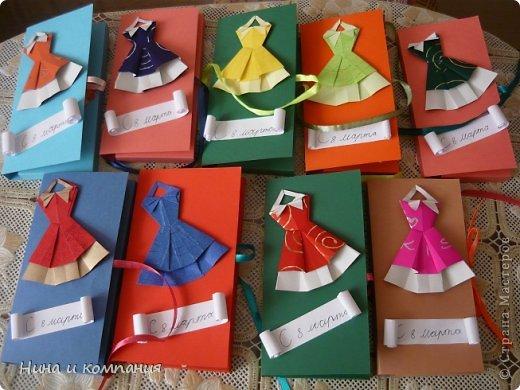 Такие открытки и шоколадница мои дети делали в подарок на 8 марта, а я им немного помогала. фото 21