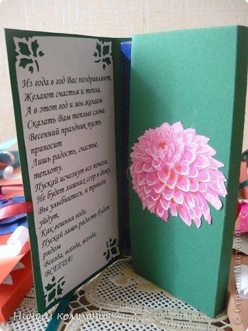 Такие открытки и шоколадница мои дети делали в подарок на 8 марта, а я им немного помогала. фото 22