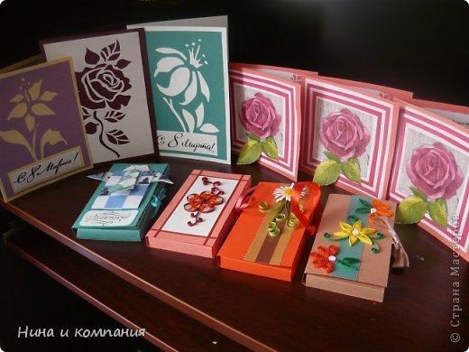 Такие открытки и шоколадница мои дети делали в подарок на 8 марта, а я им немного помогала. фото 1