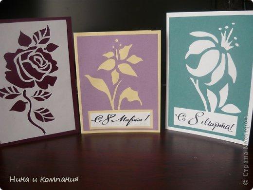 Такие открытки и шоколадница мои дети делали в подарок на 8 марта, а я им немного помогала. фото 2