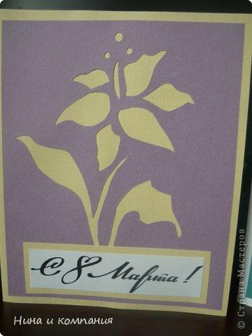 Такие открытки и шоколадница мои дети делали в подарок на 8 марта, а я им немного помогала. фото 5