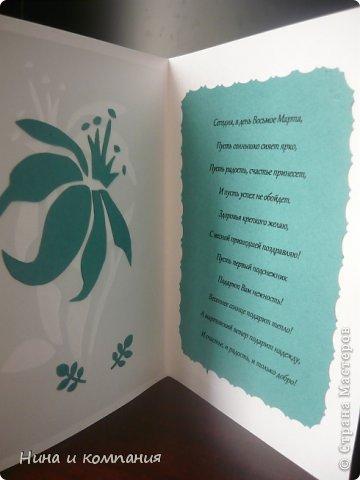 Такие открытки и шоколадница мои дети делали в подарок на 8 марта, а я им немного помогала. фото 8