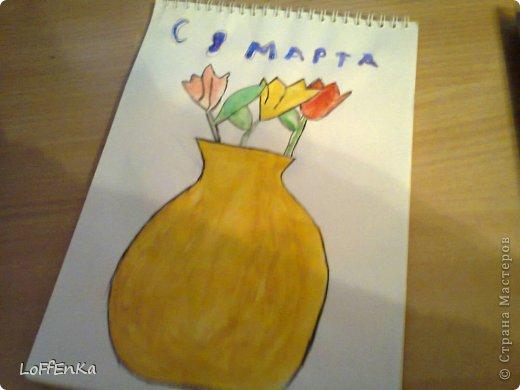 Мы рисовали на уроке тюльпаны. фото 1