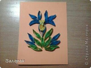 Моя первая поделка. Цветочек. фото 5