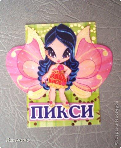 №1 Танюшка_003 фото 1