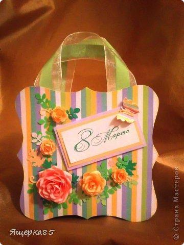 """В этом году """"родились"""" вот такие небольшие (12 см) подарочные сумочки.  Не то, чтоб шоколадницы, но что-то типа :) фото 2"""