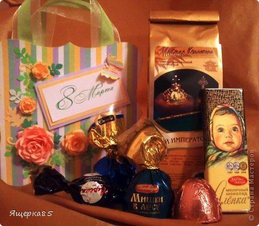 """В этом году """"родились"""" вот такие небольшие (12 см) подарочные сумочки.  Не то, чтоб шоколадницы, но что-то типа :) фото 5"""