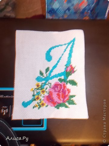Привет страна!!!Сегодня я к вам с бабулиными вышивками. Эту она подарила на 23 февраля моему младшему братику, Динару. фото 2