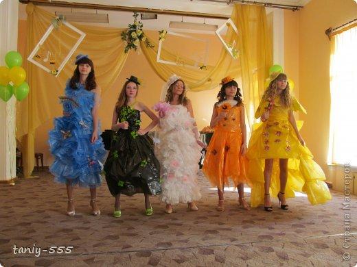 Гардероб Моделирование конструирование эко стиль платья из пакетов и из мого ещё чего Бутылки пластиковые Материал бросовый Скотч фото 5