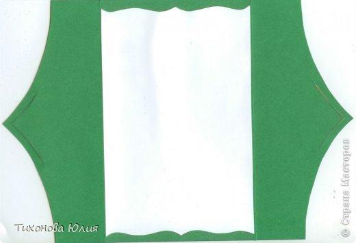"""Люблю придумывать открытки разной формы. В этой открытке оригинальный """"замочек"""" фото 2"""