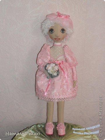 Моя новая куколка фото 1