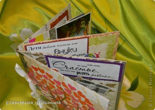 Альбомчик сделан в подарок родителям на годовщину свадьбы.  фото 1
