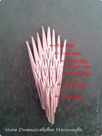 Аист и младенец собраны из треугольных модулей (смотри МК Татьяны Просняковой http://stranamasterov.ru/technic/origami_module). Для туловища, хвоста, крыльев, головы и клюва использовались модули, сложенные из 1/4 листа А4: белых - 93 шт., черных - 46 шт.,оранжевых - 1 шт.. Возьмите лист сложите по вертикали - разверните, потом по горизонтали - разверните. Линии сгиба разделят лист на равные 4 части. Разрежьте и складывайте модули. фото 3