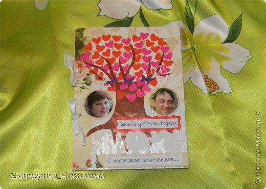 Альбомчик сделан в подарок родителям на годовщину свадьбы.  фото 2