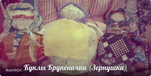 Вот таких кукол смастерили сегодня мои девочки! =) фото 1