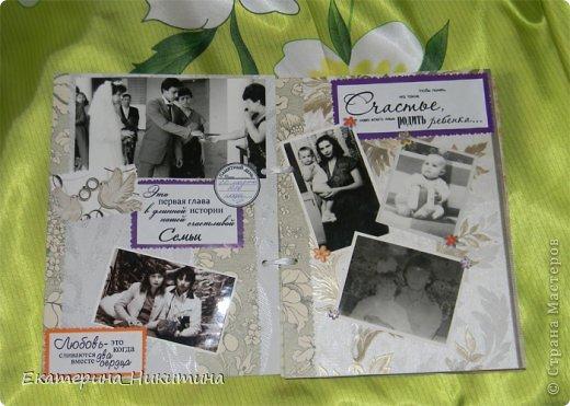Альбомчик сделан в подарок родителям на годовщину свадьбы.  фото 3