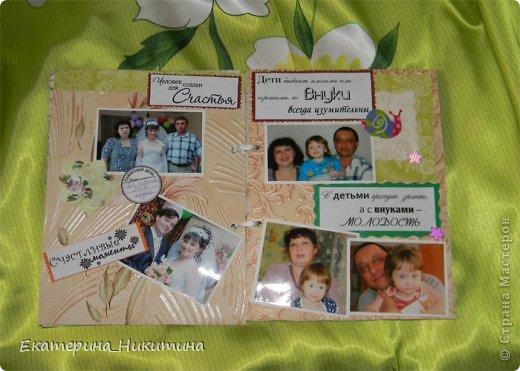 Альбомчик сделан в подарок родителям на годовщину свадьбы.  фото 4