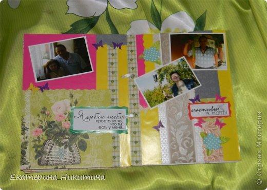 Альбомчик сделан в подарок родителям на годовщину свадьбы.  фото 5