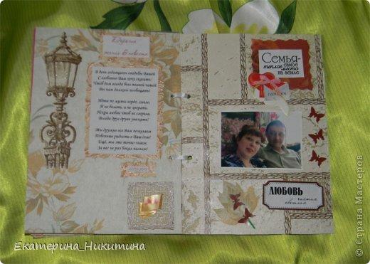 Альбомчик сделан в подарок родителям на годовщину свадьбы.  фото 6