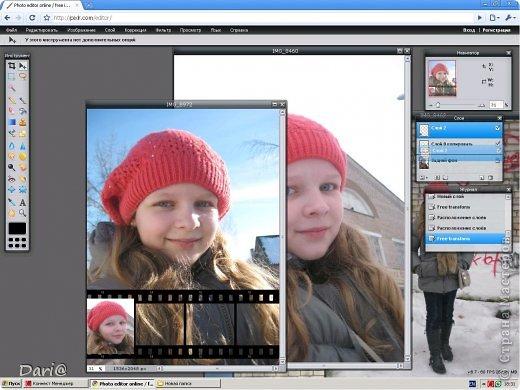 Будем делать такой коллаж с кинолентой. Открываем онлайн фотошоп: http://pixlr.com/editor/ фото 11