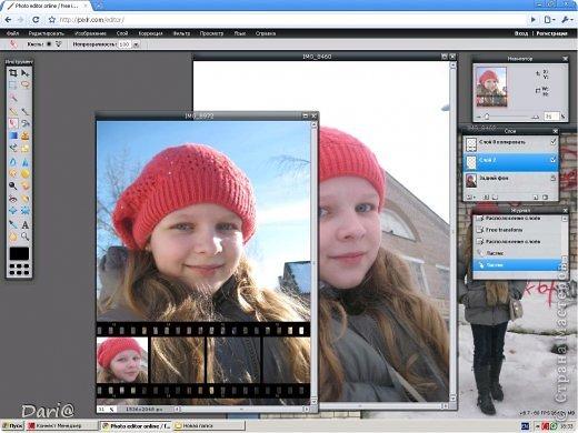 Будем делать такой коллаж с кинолентой. Открываем онлайн фотошоп: http://pixlr.com/editor/ фото 12