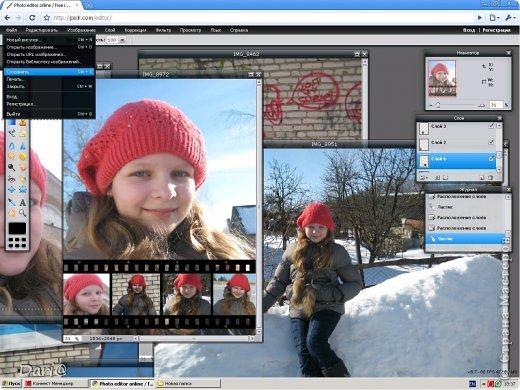 Будем делать такой коллаж с кинолентой. Открываем онлайн фотошоп: http://pixlr.com/editor/ фото 13