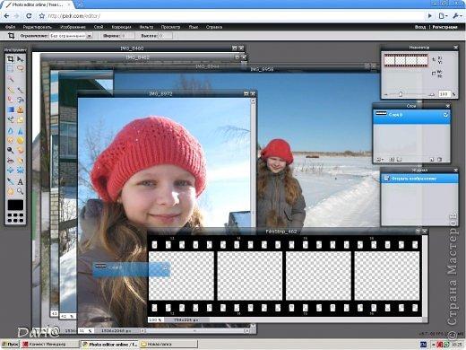Будем делать такой коллаж с кинолентой. Открываем онлайн фотошоп: http://pixlr.com/editor/ фото 3