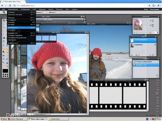 Будем делать такой коллаж с кинолентой. Открываем онлайн фотошоп: http://pixlr.com/editor/ фото 4