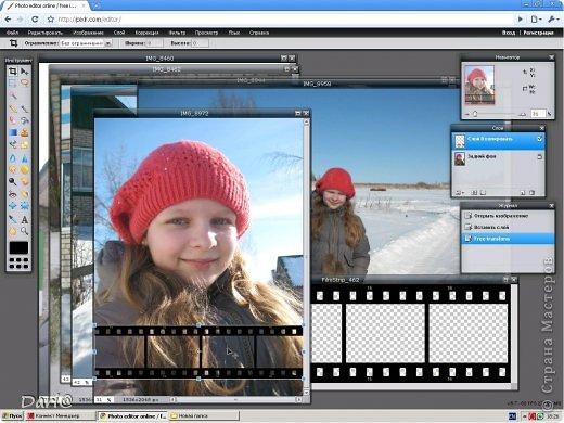 Будем делать такой коллаж с кинолентой. Открываем онлайн фотошоп: http://pixlr.com/editor/ фото 5