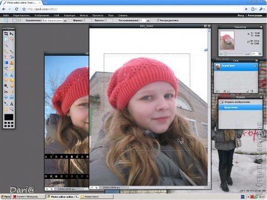 Будем делать такой коллаж с кинолентой. Открываем онлайн фотошоп: http://pixlr.com/editor/ фото 6