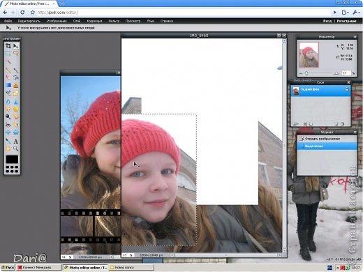 Будем делать такой коллаж с кинолентой. Открываем онлайн фотошоп: http://pixlr.com/editor/ фото 7